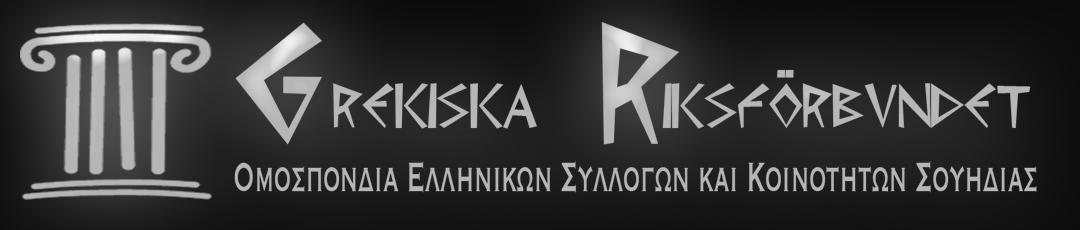 GrekiskaRiksforbundet