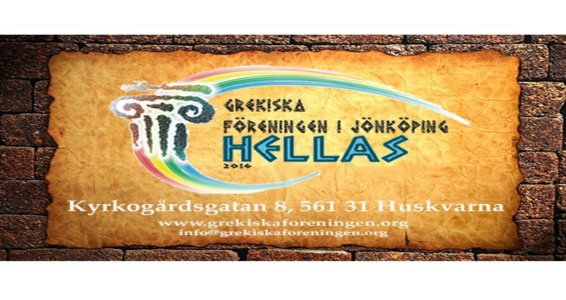 Grekiska Föreningen i Jönköping Hellas